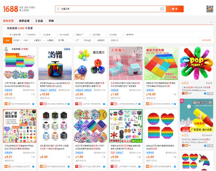 Zabawki antystresowe z Chin